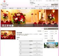嘉湖海逸酒店.jpg