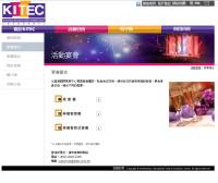 九龍灣國際展貿中心.jpg