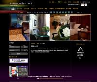 香港灣仔帝盛酒店.jpg