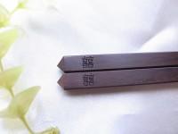回禮木筷子 (8) [800x600].JPG
