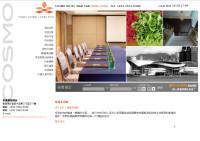 香港麗悅酒店.jpg