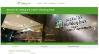 香港金域假日酒店.jpg