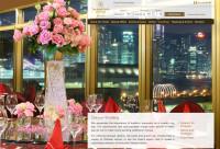 皇家太平洋酒店.jpg