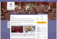 香港尖沙咀凱悅酒店.jpg