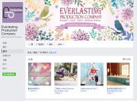 Everlasting Production Company.jpg