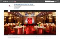 香港天際萬豪酒店 Hong Kong SkyCity Marriott Hotel.jpg