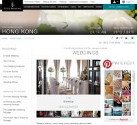香港四季酒店.jpg