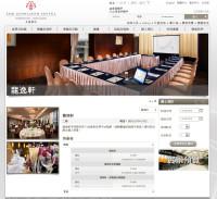 九龍酒店.jpg